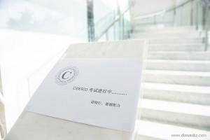 2018年国际美容界权威标准CIDESCO考试,在大连蒙妮坦开启