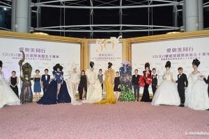 深耕美业教育53年,北京&大连蒙妮坦学院为何成为美业标杆?