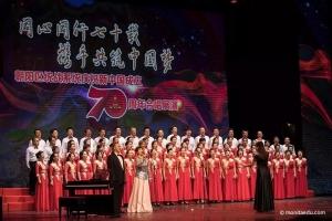 蒙妮坦北京化妆学校助阵音乐片《我和我的祖国》化妆造型和摄影拍摄,获得区民盟委致谢
