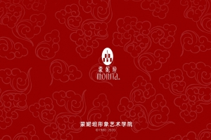 蒙妮坦恭祝全球美业华人新春快乐