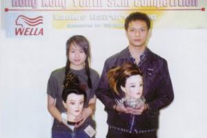 余维雄、召慧婷在2000全港青年技能比赛获美发全能总冠军