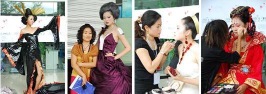 """蒙妮坦""""杯美容、美发、化妆造型、美甲大赛即将"""