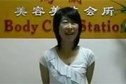 2008年前优秀学员集锦
