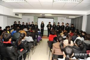 2013大连蒙妮坦校园新学期开学典礼
