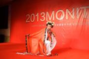 2013迎新年晚会《贵妃醉酒》