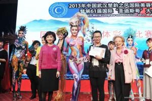 第61届CIDESCO人体彩绘大赛冠亚季军