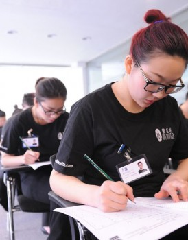 2014国际ITEC化妆理论考试