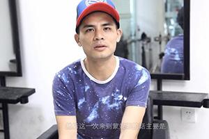 广州化妆师kk美发感言