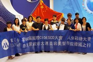 第60届CIDESCO人体彩绘大赛世界冠亚军