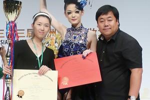第33届亚洲发型化妆大赛全场总冠军