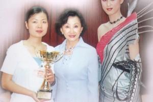 首届黄山国际美容美发节晚宴化妆组冠军 - 学生获奖情况