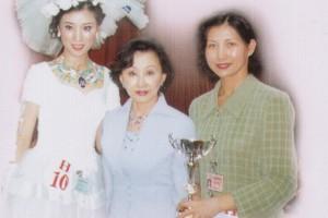 首届黄山国际美容美发节新娘化妆组亚军 - 学生获奖情况