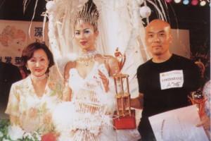王峰第二十四届亚洲发型发化妆大赛全场总冠军及新娘妆组