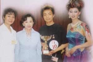首届黄山国际美容美发节晚宴发型组季军 - 学生获奖情况