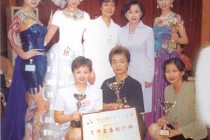成都蒙妮坦学院在第二十四届亚洲发型发化妆大赛获幻彩