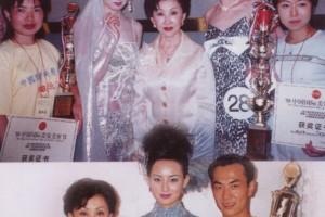 刘勇在第九届全国发型化妆大赛晚宴化妆组亚军 - 学生获