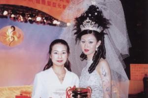 席旭辉在97首届深圳国际美容节获新娘化妆组冠军及全场总