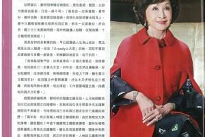 香港《东周刊》因有自信 所以美丽