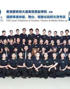 2015ITEC化妆师培训深造合影