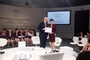 世界2015新领军者年会,第7届夏季达沃斯经济论坛