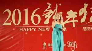 国际蒙妮坦学院2016新年联欢会
