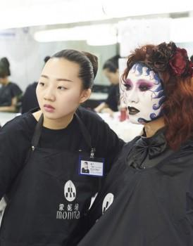 2016国际ITEC化妆培训实操考试(A组)