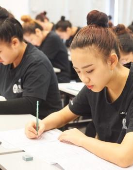 2016国际ITEC化妆理论考试
