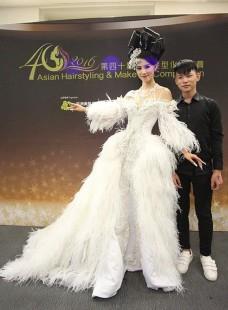 第40届亚洲发型化妆大赛创意新娘化妆亚军