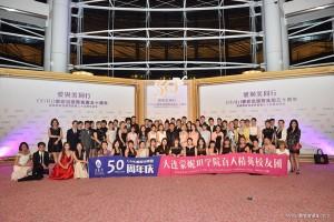 国际蒙妮坦50周年庆典圆满成功,见证中国美业璀璨辉煌
