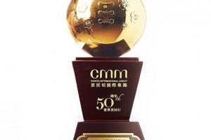 刘晓阳校长荣获国际蒙妮坦50周年作育英才奖