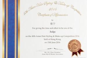 张宁老师担任2016年第40届亚洲发型化妆大赛裁判员