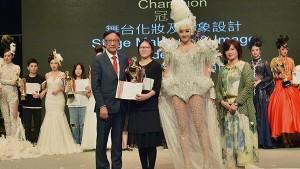 第40届亚洲发型化妆大赛获奖选手采访及花絮