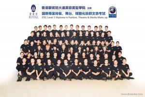 2017ITEC化妆师培训深造合影