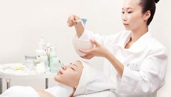 国际专业美容师精英文凭课程