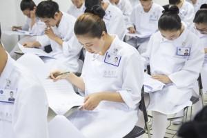 2017年国际CIDESCO美容理论考试
