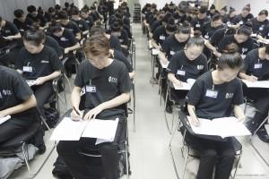 2018国际ITEC化妆理论考试