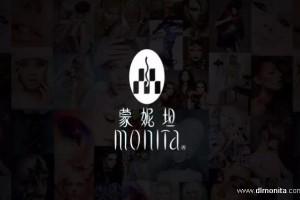 """蒙妮坦""""杯美容、美发、化妆造型、美甲大赛2007-"""