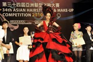 第34届亚洲发型化妆大赛晚宴冠军