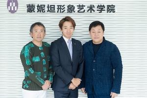 日本blossom西良人先生携同日本新伙伴来蒙妮坦参观交流