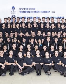 2019ITEC化妆师培训深造合影