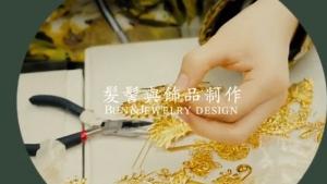古装盘发课堂,北京形象设计一年制学员手工制作