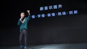 2020蒙妮坦形象设计学校发布会,课程体系与深圳校区双重升级