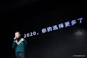 2020蒙妮坦形象设计学院全新课程体系发布——看得见的进步