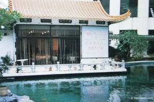 书写美业新篇章的一次跨越式升级——深圳蒙妮坦学校重装起航