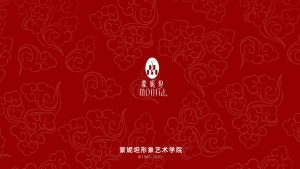 sunbet开户恭祝全球美业华人新春快乐