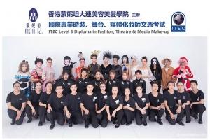 2020ITEC化妆师培训深造合影(A组)