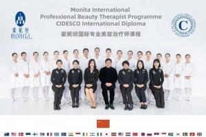 最特别的一届 | 零基础学美容后,成为全球36国认可的【CIDESCO】专业美容师