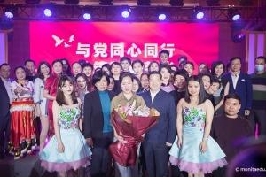 蒙妮坦学院与北京市朝阳区统战部、民盟以及高碑店乡政府的跨界互动