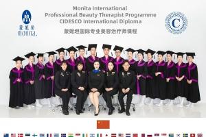 CIDESCO国际美容师博士文凭考试——打开世界之门的钥匙