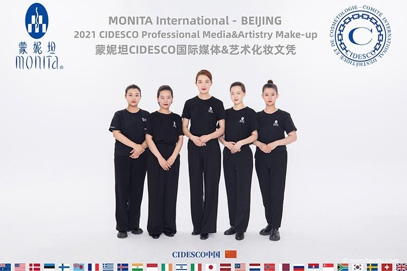 2021年国际CIDESCO国际艺术化妆文凭考试大合影_BEIJING-group-photo-(2)_蒙妮坦